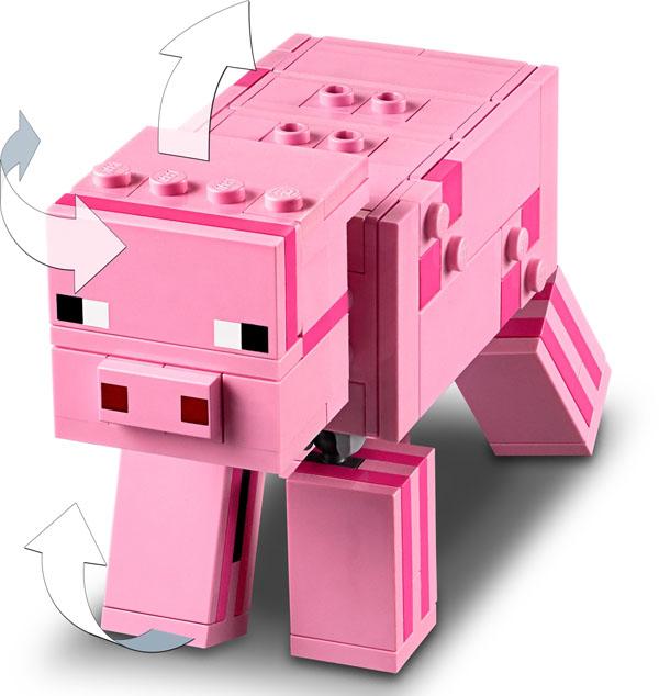 Lego Minecraft Pig Figure